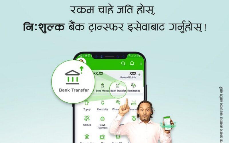 bank transfer esewa