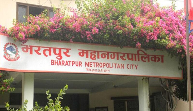 bharatpur mahanagar