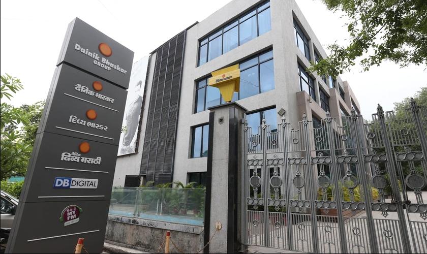 dainik bhaskar office