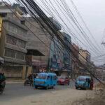 kathmandu sadak