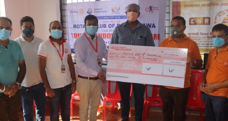mahalaxmi bank donation
