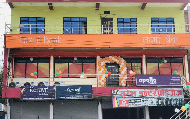 laxmi bank new branch