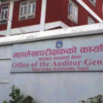 Auditor General Office