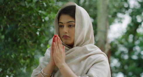 Hey Maiti Raja