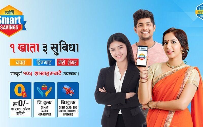 Jyoti Smart Savings