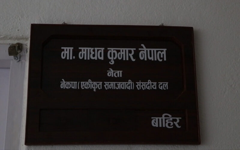 Madhav Nepal