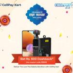 cellpay offer