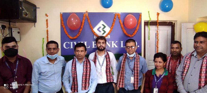 civil bank counter