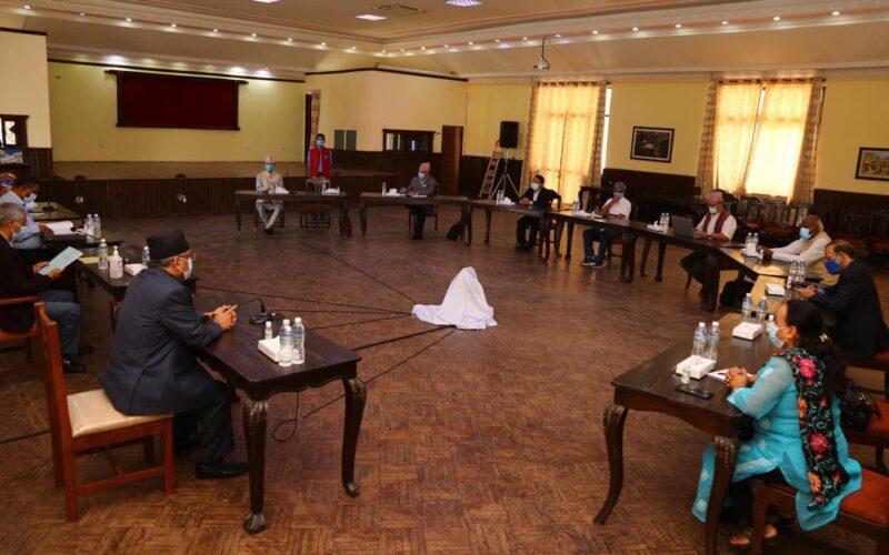 karyadal meeting