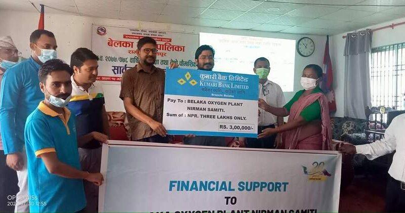kumari bank support
