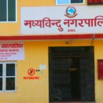 madhyabindu