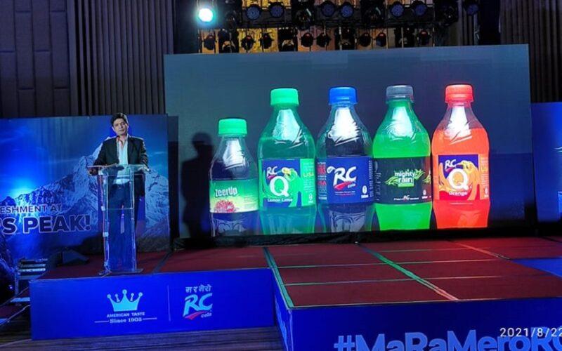 rc cola press meet