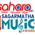 sahara sagarmatha music awards