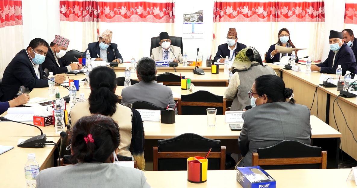 samsadiya samiti eps