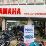 yamaha showroom