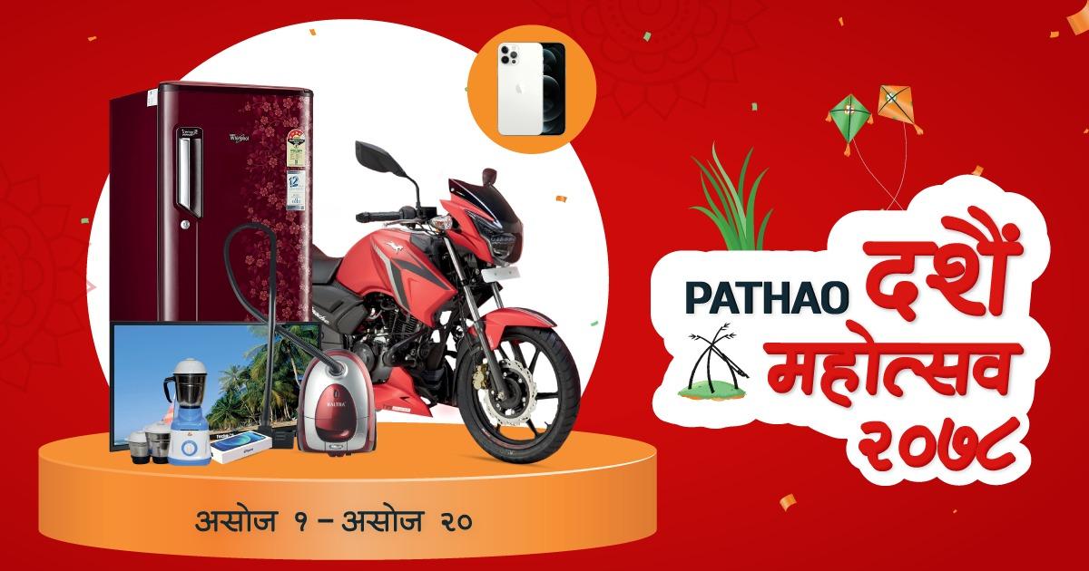 Pathao Dashain Festival