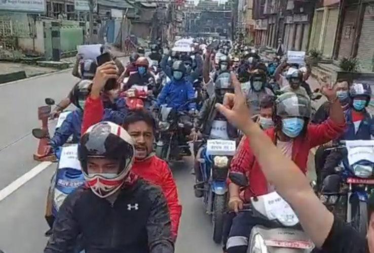 bike ryali