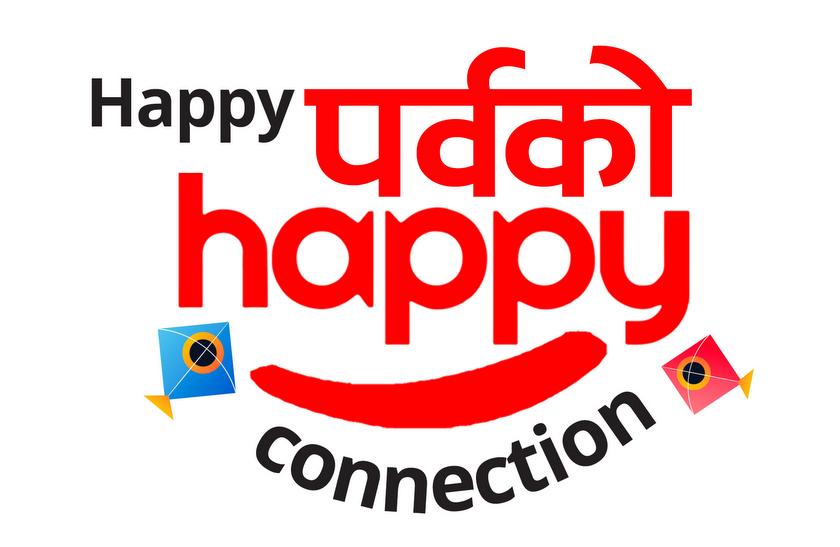 happy parva