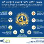 jyoti life