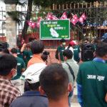 mahila protest