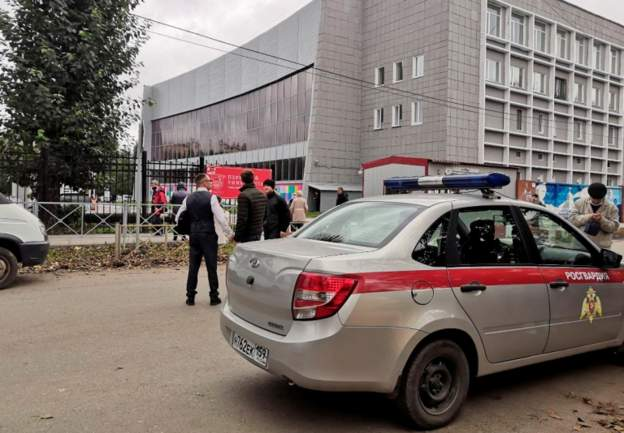 russian university