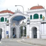 singhadurbar