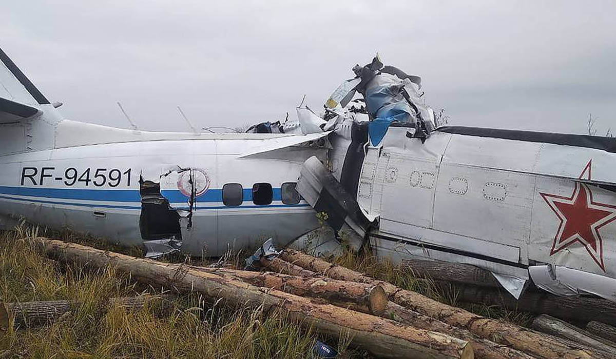 Plane Accident in Russia